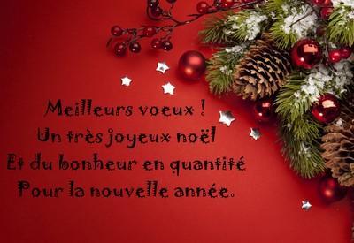 Joyeux Noel Et Nouvel An.Joyeux Noel Et Bonne Annee La Garderisson